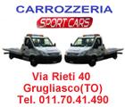Carrozzeria Sport Cars